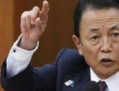نائب وزير المالية اليابانى المستقيل ينفى الادعاءات الجنسية المثارة ضده