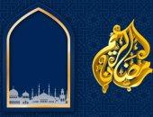 شاهد.. أول إمساكية لشهر رمضان.. ومفاجأة فى يوم الجمعة