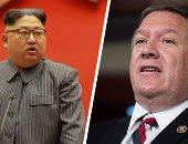 اليد اليمنى للزعيم كيم كونج يصل نيويورك استعداد للقمة الأمريكية الكورية