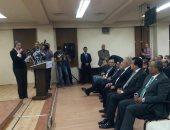 بدء احتفالية أبو الريش اليابانى بحضور وزير التعليم العالى وسفير الإمارات