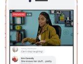 فيس بوك تختبر ميزة جديدة لنشر الفيديوهات المسجلة كبث مباشر