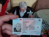 وفاة أكبر معمر فى العالم عن عمر يناهز 121 عاما