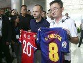 إنييستا يعلن الرحيل عن برشلونة بعد نهائى كأس الملك أمام إشبيلية