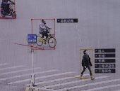 الصين تلجأ للتعرف على الوجه لمراقبة المواطنين وإعطائهم درجة اجتماعية