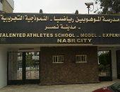 تعرف على تفاصيل مشروع إنشاء فندق للفرق الرياضية بمدينة نصر