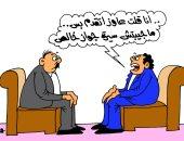 جواز مع إيقاف التنفيذ فى كاريكاتير ساخر لليوم السابع