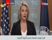 الخارجية الأمريكية: دمشق وموسكو تحاولان منع وصول المفتشين لدوما