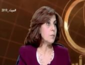 أبحاث الطب النفسى بجامعة القاهرة: 25 % من المصريين يعانون من أعراض نفسية (فيديو)