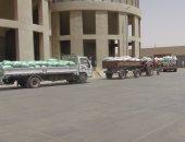وزير التموين يلتقى شركات المطاحن لاستعراض موقف استلام القمح وإنتاج الدقيق