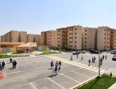 جهاز مدينة القاهرة الجديدة يحذر من التعامل على الوحدات السكنية المخالفة بالمدينة