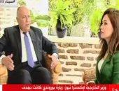 """وزير الخارجية:اتهامنا بعرقلة مفاوضات سد النهضة """"غلوشة"""" للابتعاد عن الحقيقة"""