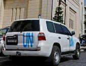 صور.. وفد منظمة الأسلحة الكيميائية يستعدون للذهاب إلى دوما السورية