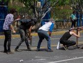 ارتفاع حصيلة ضحايا تظاهرات نيكاراجوا إلى 24 قتيلا