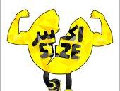 """""""إكسر size"""".. حملة جديدة لطلاب صيدلة القاهرة للتوعية بمخاطر السمنة"""