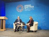 صندوق النقد: مصر وصلت إلى منتصف مدة برنامج الإصلاح.. والاقتصاد تحسن كثيرا