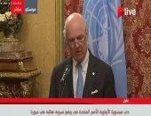 دى ميستورا: الأولوية للأمم المتحدة إحداث تسوية نهائية فى سوريا