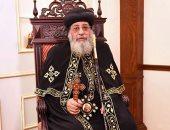 الكنيسة تحتفل اليوم بذكرى استشهاد مارمرقس الرسول أول باباوات الإسكندرية
