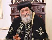 البابا تواضروس يستقبل السفير المصري بالكاميرون بالكاتدرائية اليوم