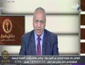 مصطفى بكرى :قرار الرئيس بالإفراج عن الغارمات خطوة إنسانية رائعة