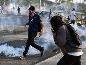 صور.. اشتباكات عنيفة بين شرطة هندوراس و طلاب جامعيين
