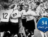 العد التنازلى لكأس العالم.. نسخة 1954 أول بطولة تبث مباشرة على التليفزيون