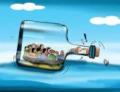 """حال الدنيا ..الهجرة غير الشرعية هروب للمجهول فى كاريكاتير """" اليوم السابع """""""