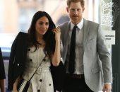 جوقة إنجيلية تنشد فى حفل زفاف الأمير هارى وخطيبته ميجان ماركل