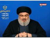 """أمريكا اللاتينية تصفع """"حزب الله"""".. تعرف على الدول المصنفة للتنظيم كإرهابى"""