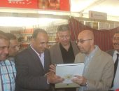 كفر الشيخ تستعد لإستقبال وزيرة الثقافة لإفتتاح معرض الكتاب الخامس