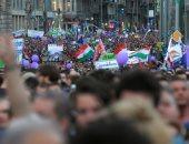 طلاب يتظاهرون فى بودابست لإبقاء جامعة أسسها سوروس