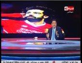 """خالد أبو بكر عن محمد صلاح: """"ابن البلد"""" كسر أرقام """"بريميرليج"""" القياسية"""