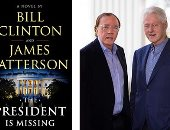 """""""بيل كلينتون"""" يكتب الروايات.. تعرف على الأعمال الأدبية لـرئيس أمريكا الأسبق"""