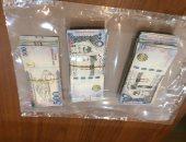 نيابة القاهرة الجديدة تقرر حبس صاحب شركة وموظف بتهمة التجارة فى العملة