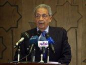 عمرو موسى يعلن تاييده لقرار الرئيس بتعديل قانون الجمعيات الأهلية