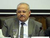 """""""الخشت"""": جامعة القاهرة تقدمت فى تصنيف """"QS"""" بنسبة 100%"""