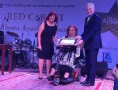 الجامعة الأمريكية تكرم النائبة هبة هجرس كواحدة من أفضل خريجيها