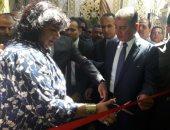 وزيرة الثقافة ومحافظ كفر الشيخ يفتتحان معرض الكتاب الخامس بدسوق