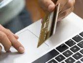 5 حالات يسقط فيها حق المستهلك فى العدول عن التعاقد عن بعد