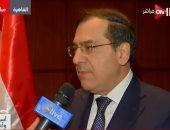 وزير البترول: زيارة المفوض الأوروبى تهدف لجعل مصر مورد رئيسى للطاقة