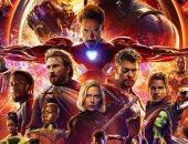 السعودية تشهد العرض العالمى الأول لفيلم Avengers: infinity war