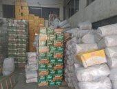 محافظة القاهرة: تكثيف الحملات على المحال للرقابة على السلع والمنتجات