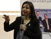 """مايا مرسى بـ""""الدولى لحقوق الانسان"""": 30 يونيو أنقذت حقوق المرأة المصرية"""