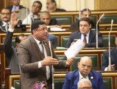 صور.. البرلمان يفوض مكتب المجلس فى تحديد موعد مناقشة 11 طلبا