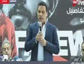 اليوم.. مؤتمر صحفى للأهلى والترجى قبل مواجهة برج العرب