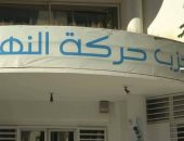 تصدع في النهضة.. استقالات جماعية واتهامات بالفساد لأهل وعشيرة الغنوشي بتونس