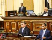 مجلس النواب يوافق نهائيا على مشروع تعديل قانون الآثار رقم 117 لسنة 1982 - صور