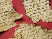 مؤرخون: لهذه الأسباب توجد مخطوطات للقرآن مكتوبة على نصوص مسيحية
