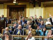 البرلمان يوافق على مادة العرض بالخارج فى تعديلات قانون حماية الآثار - صور