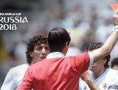 العد التنازلى لكأس العالم.. الثانية 52 تشهد أسرع طرد فى تاريخ المونديال