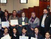"""""""تعليم الإسكندرية"""" تكرم المدارس الفائزة فى مسابقة أوائل الطلبة"""